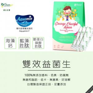 寶寶爽雙效益菌生-Aquamin愛爾蘭有機海藻鈣 + 益菌生(7包/盒)