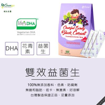寶寶爽益菌素-DHA + 益菌生 + 花青素(7包/盒)