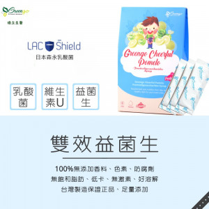 寶寶爽聯昇素-日本森永乳酸菌 + 益菌生(7包/盒)